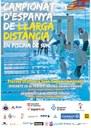 Mataró acull el VIII Campionat d'Espanya de natació de llarga distància