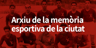 Arxiu de la memòria esportiva de la ciutat